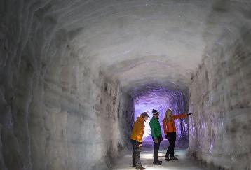 【SRE96】氷河への日帰りツアー★送迎付き