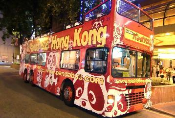 【香港】20:30発|オープントップバス