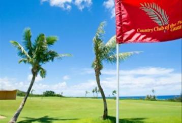 カントリークラブ・オブ・ザ・パシフィック  ゴルフ 18ホール 指定ホテル宿泊者限定価格<シェラトン・ヒルトン・PIC・ハイアット・ニッコー>
