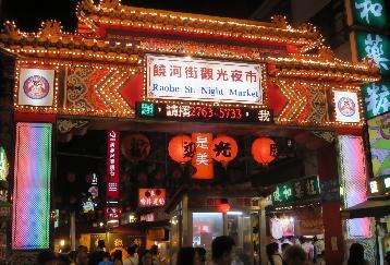 【貸切】台北市内だけ!6時間フリープラン♪ご希望のスポットだけ行きましょう