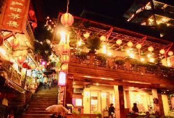 日曜★おうち旅|午後九份観光・オンラインツアー|おうちで台湾下見ツアー|Zoom利用
